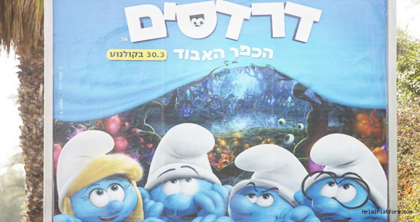 İsrail'de Şirine karakteri afişlerden kaldırıldı